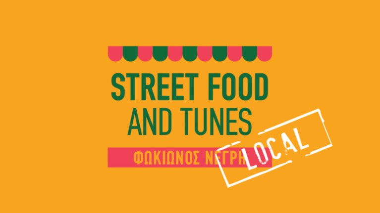 street-food-and-tunes--local-sti-fwkiwnos-negri-tin-triti-2903