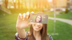 prosoxi-oi-selfies-blaptoun-sobara-tin-epidermida-sas