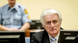 Ένοχος ο Κάρατζιτς για εγκλήματα κατά της ανθρωπότητας