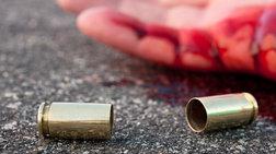 Συζυγικός καβγάς κατέληξε σε οικογενειακή τραγωδία