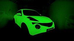 Θα έβαφες το Nissan Juke σου σε αυτό το χρώμα;