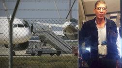 Κυπριακές αρχές: «Ασταθές άτομο» ο αεροπειρατής