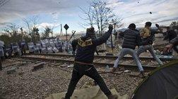 Επεισόδια μεταξύ προσφύγων & αστυνομίας στην Ειδομένη