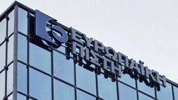 Ευρωπαϊκή Πίστη: Αύξηση οικονομικών μεγεθών για 7η συνεχόμενη χρονιά