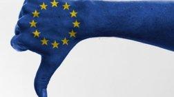 Δημοσκόπηση: Γάλλοι, Βέλγοι ,Ολλανδοί και Ιταλοί οι πιο ευρωσκεπτικιστές