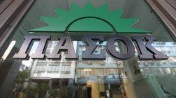ΠΑΣΟΚ: Οι τράπεζες είναι η σκοτεινή πλευρά του κ.Τσίπρα