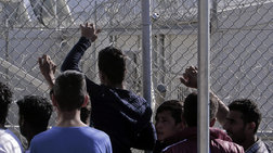 Καταγγελία ΣΥΡΙΖΑ Λέσβου για μεταφορά ασθενών -μεταναστών με χειροπέδες