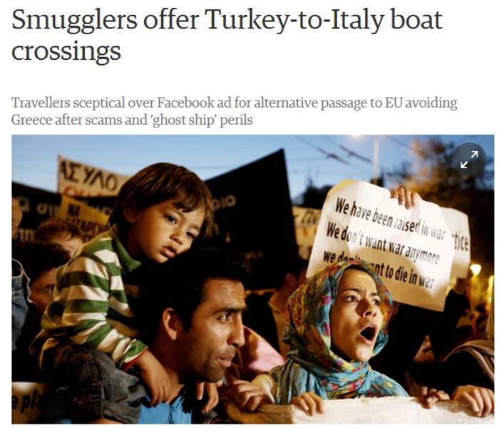 Στο fb οι δουλέμποροι υπόσχονται μεταφορά στην Ιταλία