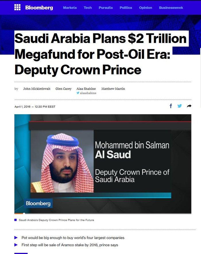Το μεγαλύτερο fund στον κόσμο αξίας 2 τρισ. ετοιμάζει η Σαουδική Αραβία