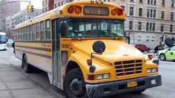 Πράκτορες της CIA ξέχασαν εκρηκτικά σε σχολικό λεωφορείο