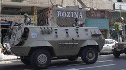 Αίγυπτος: Οι ένοπλες δυνάμεις σκότωσαν 65 τζιχαντιστές