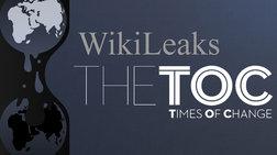 To Wikileaks τουιτάρει το TheTOC!