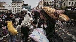 Ξεφάντωσαν σε Αθήνα & Θεσσαλονίκη με τα μαξιλάρια τους