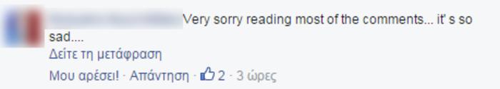 Λυπάμαι διαβάζοντας τα περισσότερα από τα σχόλια... Είναι τόσο λυπηρό...
