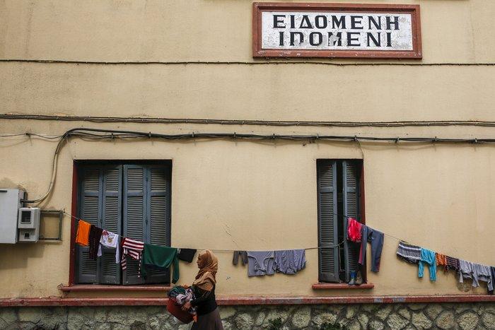 Χάος στον Πειραιά, λεηλασίες και μπλόκα στην Ειδομένη - εικόνα 4