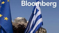 Αξιωματούχοι Ε.Ε στο Bloomberg: Θέμα χρόνου η επιστροφή του Grexit