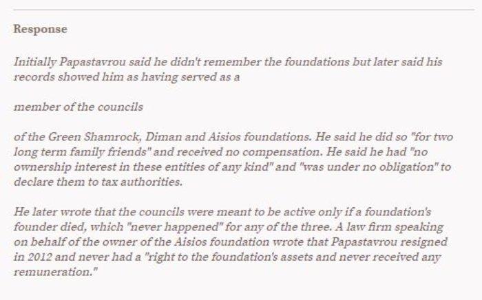 Οι Ελληνες που βρίσκονται στις λίστες των Panamaleaks - εικόνα 2