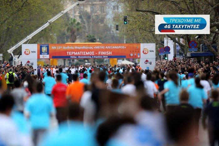H WIND Running Team στον 11ο Διεθνή Μαραθώνιο Μέγας Αλέξανδρος Θεσσαλονίκης - εικόνα 12