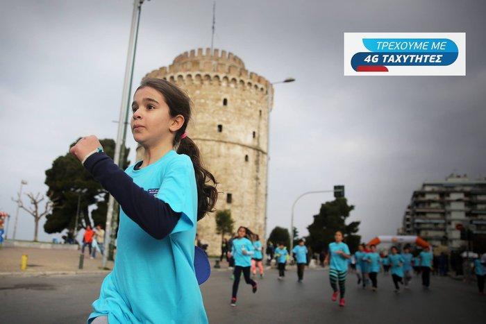 H WIND Running Team στον 11ο Διεθνή Μαραθώνιο Μέγας Αλέξανδρος Θεσσαλονίκης - εικόνα 5