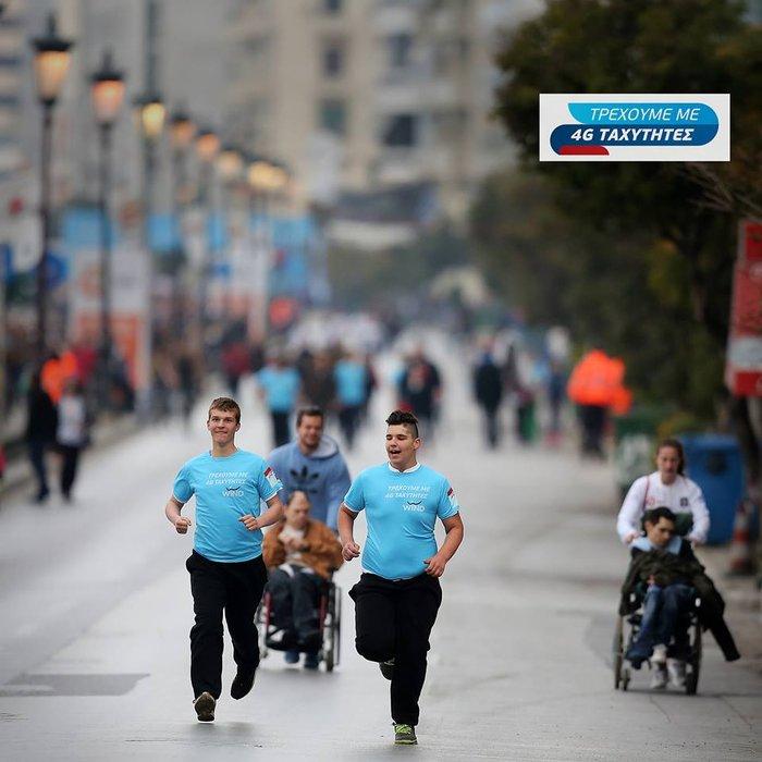 H WIND Running Team στον 11ο Διεθνή Μαραθώνιο Μέγας Αλέξανδρος Θεσσαλονίκης - εικόνα 9