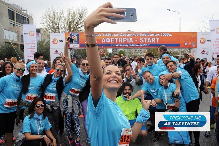 H WIND Running Team στον 11ο Διεθνή Μαραθώνιο Μέγας Αλέξανδρος Θεσσαλονίκης - εικόνα 15