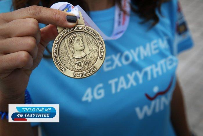 H WIND Running Team στον 11ο Διεθνή Μαραθώνιο Μέγας Αλέξανδρος Θεσσαλονίκης - εικόνα 17