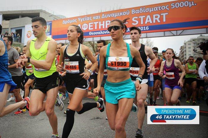H WIND Running Team στον 11ο Διεθνή Μαραθώνιο Μέγας Αλέξανδρος Θεσσαλονίκης - εικόνα 19