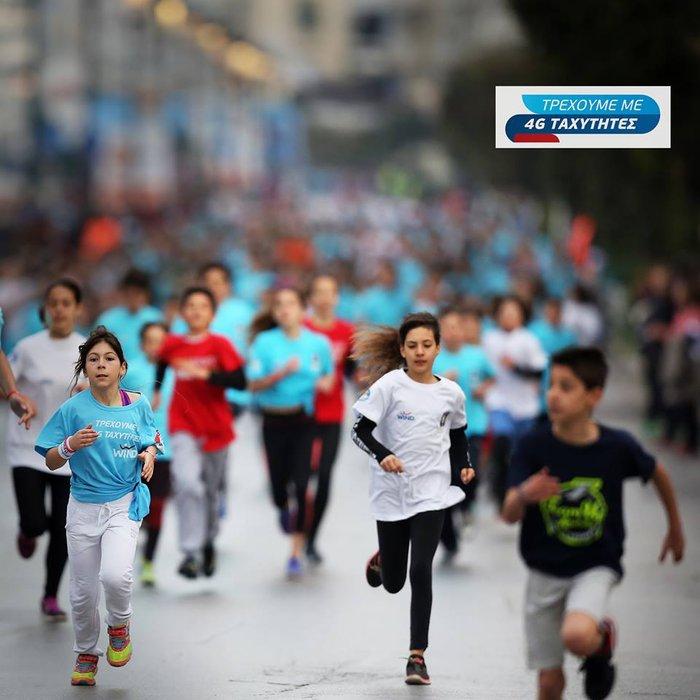 H WIND Running Team στον 11ο Διεθνή Μαραθώνιο Μέγας Αλέξανδρος Θεσσαλονίκης - εικόνα 2