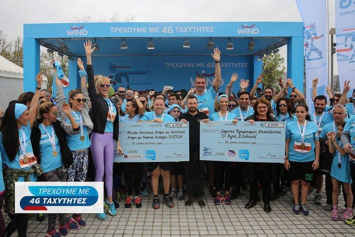 H WIND Running Team στον 11ο Διεθνή Μαραθώνιο Μέγας Αλέξανδρος Θεσσαλονίκης - εικόνα 4
