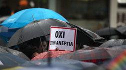 ΟΟΣΑ: Η Ελλάδα έχει το χαμηλότερο επίδομα ανεργίας στην Ε.Ε