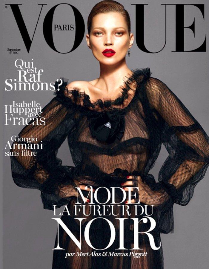 Κέιτ Μος: Η βασίλισσα ποζάρει γυμνόστηθη στη Vogue - εικόνα 7