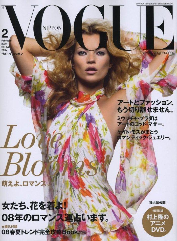 Κέιτ Μος: Η βασίλισσα ποζάρει γυμνόστηθη στη Vogue - εικόνα 10