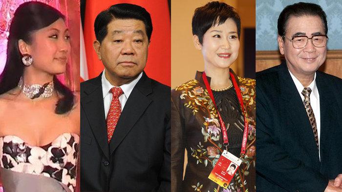 Tα offshore... μυστικά της «κόκκινης αριστοκρατίας» της Κίνας - εικόνα 3