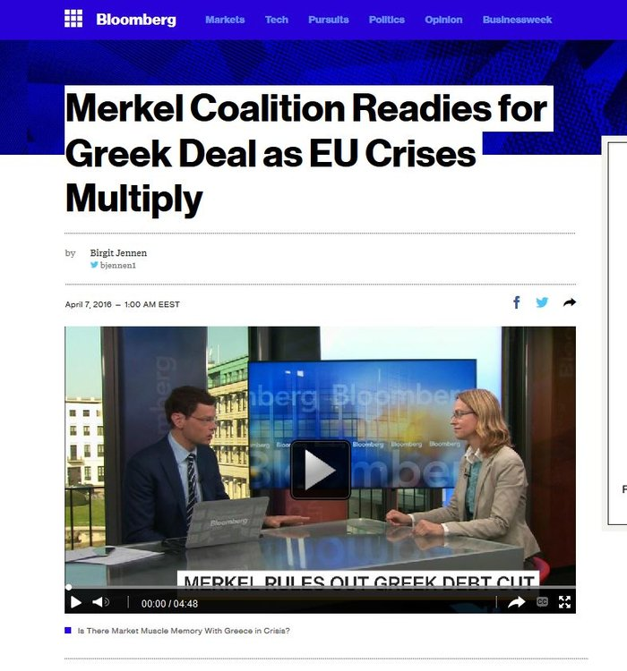 Συμφωνία με την Ελλάδα «α λα Γερμανικά» βλέπουν βουλευτές της Μέρκελ