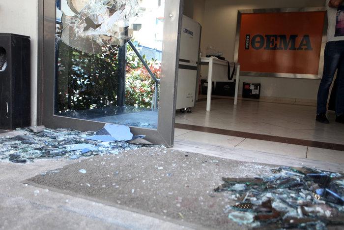 Επίθεση του «Ρουβίκωνα» στα γραφεία του Πρώτου Θέματος - εικόνα 2