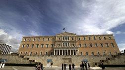 H Bank of America βλέπει πρόωρες εκλογές, όχι Grexit