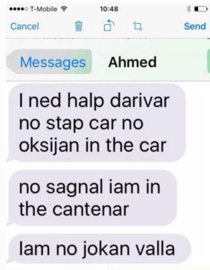 Με sms 7χρονος Αφγανός σώζει 14 πρόσφυγες από ασφυξία