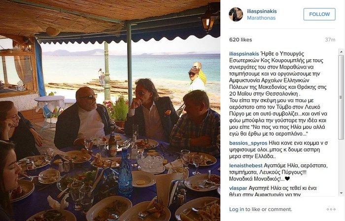 Τι σχέδιο εκμυστηρεύτηκε ο Ψινάκης στον Κουρουμπλή σε γεύμα στο Μαραθώνα