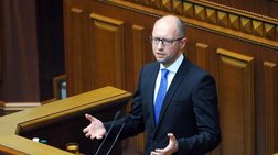 Παραιτείται ο ουκρανός πρωθυπουργός  Γιάτσενιουκ