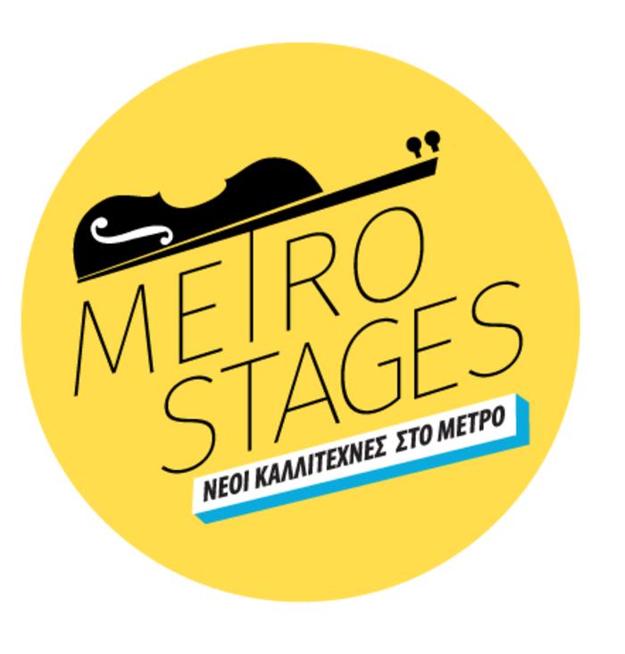 Metrostages: Έργα τέχνης στο Μετρό