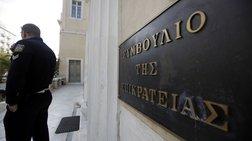 Δικηγόρος ζητεί από το ΣτΕ να διακόψει την απεργία του κλάδου