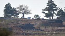 Αλλεπάλληλα θερμά επεισόδια στα σύνορα Τουρκίας - Συρίας
