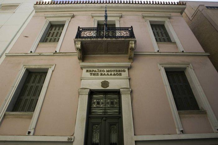 Εβραϊκο Μουσείο της Ελλάδος