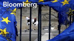 Bloomberg: Χωρίς συμφωνία τον Μάιο, δύσκολα θα αποφευχθεί το Grexit