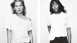 Η Kate και η Naomi, 20 χρόνια μετά, ξανά στην εκστρατεία κατά του καρκίνου