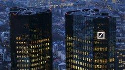 Deutsche Bank εναντίον Βόρειας Καρολίνας για τις τρανσέξουαλ