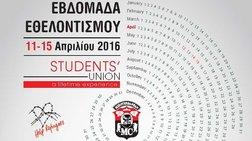 mediterranean-college-stirizei-ti-sullogikotita-kai-tin-koinwniki-prosfora
