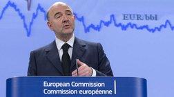 Πανευρωπαϊκό κατάλογο φορολογικών παραδείσων προτείνει ο Μοσκοβισί