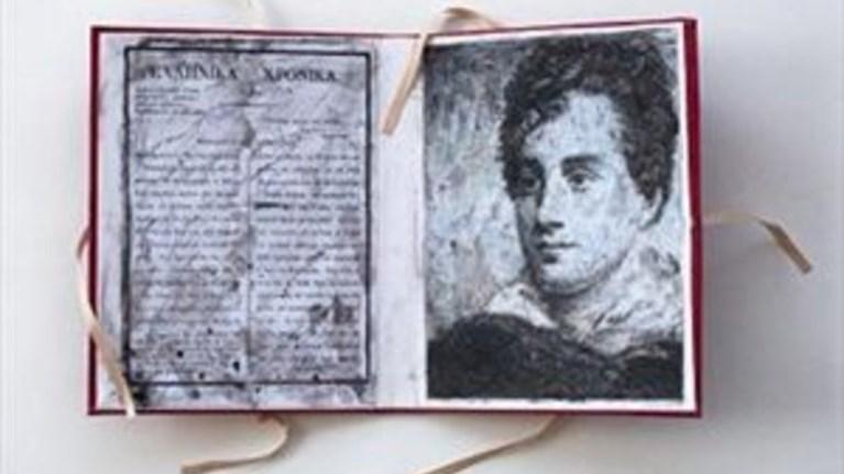 portreta--arxeia-agwnistwn-tou-21megali-ekthesi-psuxopaidi-se-mesologgi
