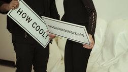 The Fashion Room Service: Πάνω από 4.000 επισκέπτες!
